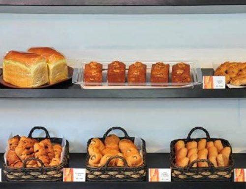 Bakery Street Tempat Makan dan Belajar